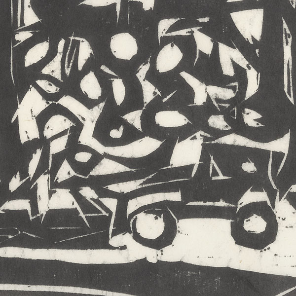 Shizuoka by Munakata (1903 - 1975)