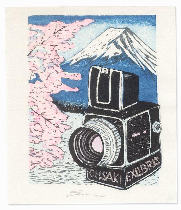 Ohsaki Exlibris Hasselblad Camera Bookplate by Motoi Yanagida (born 1940)