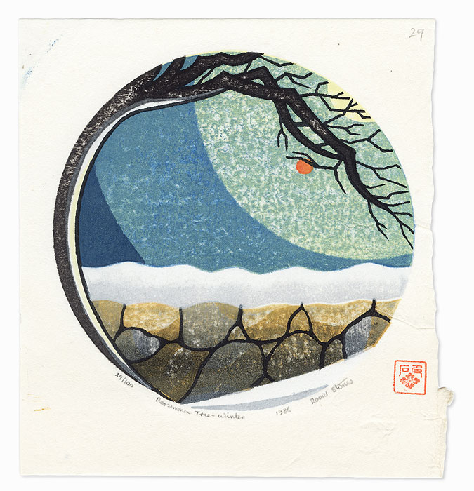 Persimmon Tree - Winter, 1986 by David Stones (born 1945)