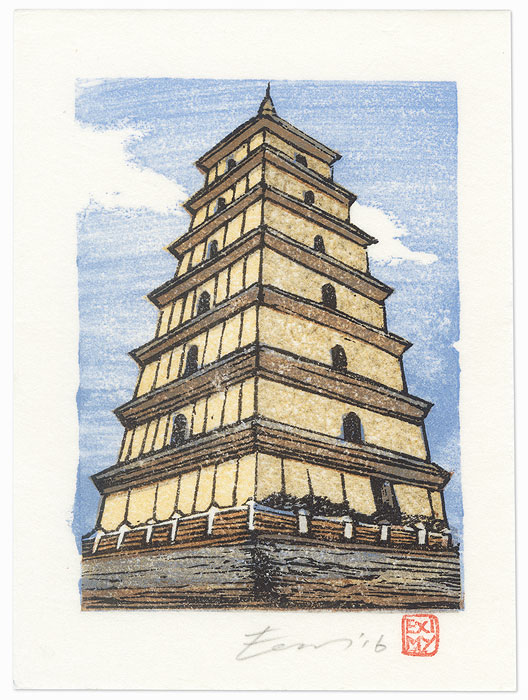 Giant Wild Goose Pagoda, Xi'an, China Bookplate, 2016 by Motoi Yanagida (born 1940)