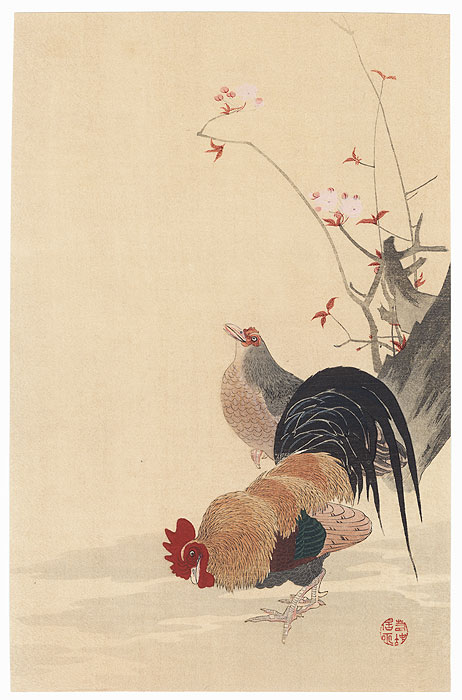 Rooster and Hen by Edo era artist (not read)