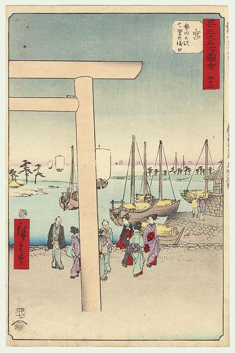 Miya by Hiroshige (1797 - 1858)