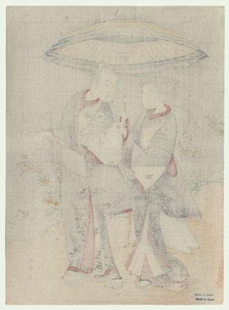 Sharing an Umbrella by Harushige (1747 - 1818)