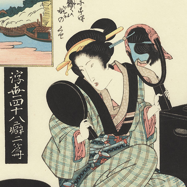 Beauty with Hand Mirrors by Eisen (1790 - 1848)