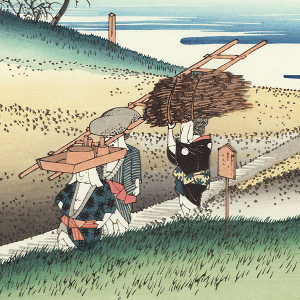 Yase Village by Hiroshige (1797 - 1858)