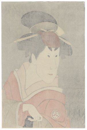 Osagawa Tsuneyo II as Sakuragi by Sharaku (active 1794 - 1795)