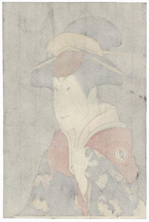Segawa Tomisaburo II as Yadorigi by Sharaku (active 1794 - 1795)