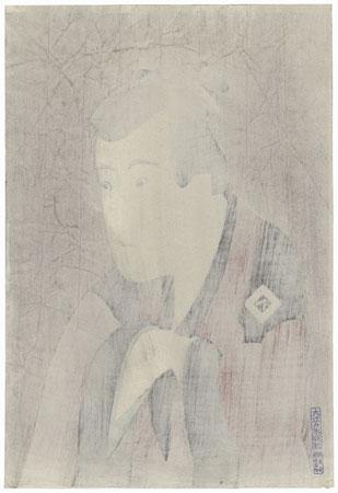 Ichikawa Yaozo III as Tanabe Bunzo by Sharaku (active 1794 - 1795)