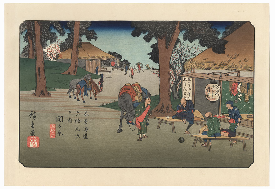 Sekigahara, Station 59 by Hiroshige (1797 - 1858)