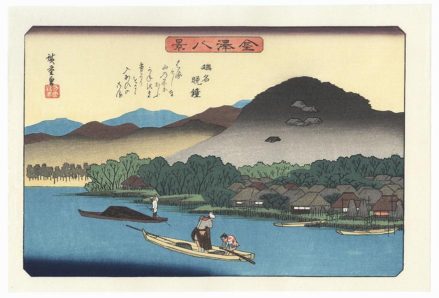 Twilight Snow at Uchikawa by Hiroshige (1797 - 1858)