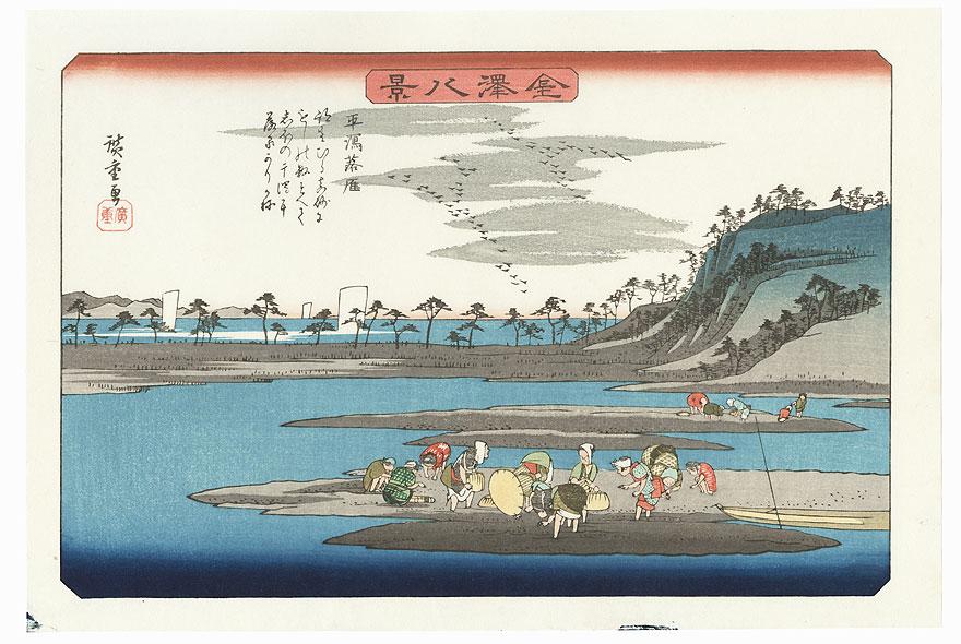 Descending Geese at Hirakata  by Hiroshige (1797 - 1858)