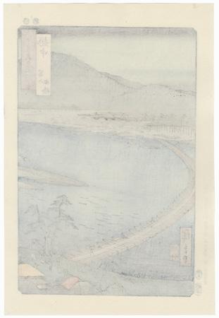 Etchu Province, Toyama, Pontoon by Hiroshige (1797 - 1858)
