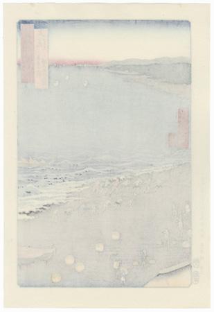 Kazusa Province, Yasashi Bay, Common name: Kujukuri by Hiroshige (1797 - 1858)