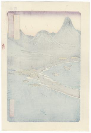 Bungo Province, Minosaki by Hiroshige (1797 - 1858)