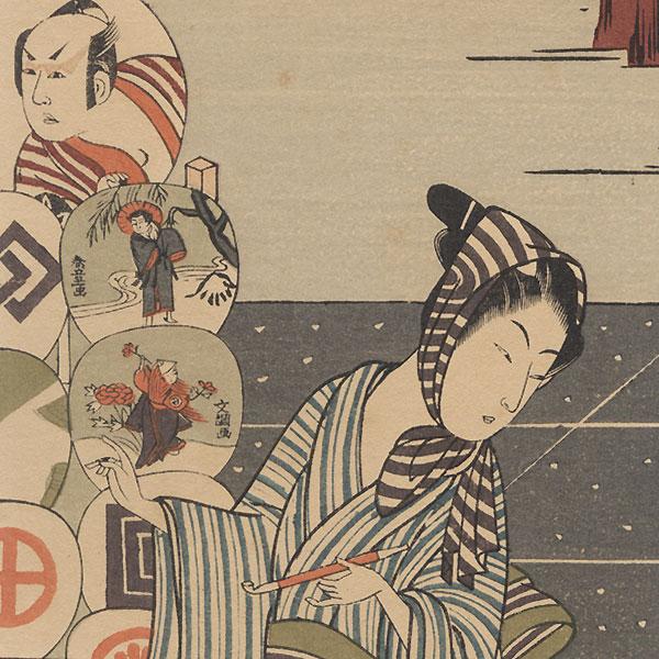 Osen with a Fan Seller by Harunobu (1724 - 1770)