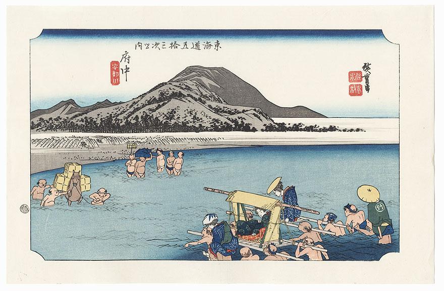 The Abe River near Fuchu by Hiroshige (1797 - 1858)