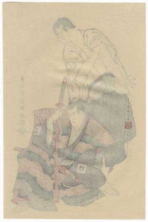 Sakata Hangoro III and Ichikawa Yaozo III by Sharaku (active 1794 - 1795)
