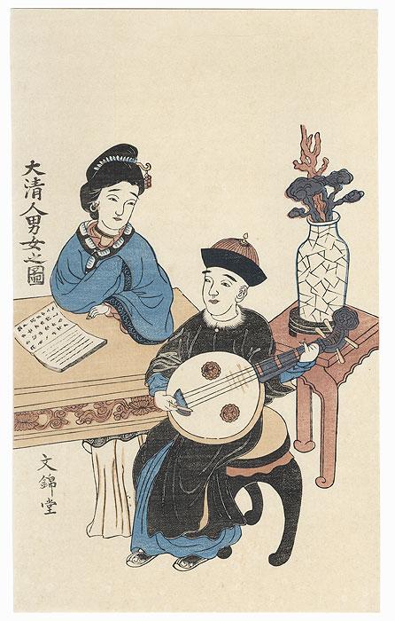 Chinese Man Playing a Lute by Edo era artist (unsigned)