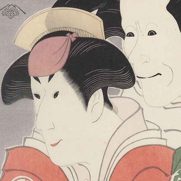 Iwai Kiyotaro and Bando Zenji by Sharaku (active 1794 - 1795)
