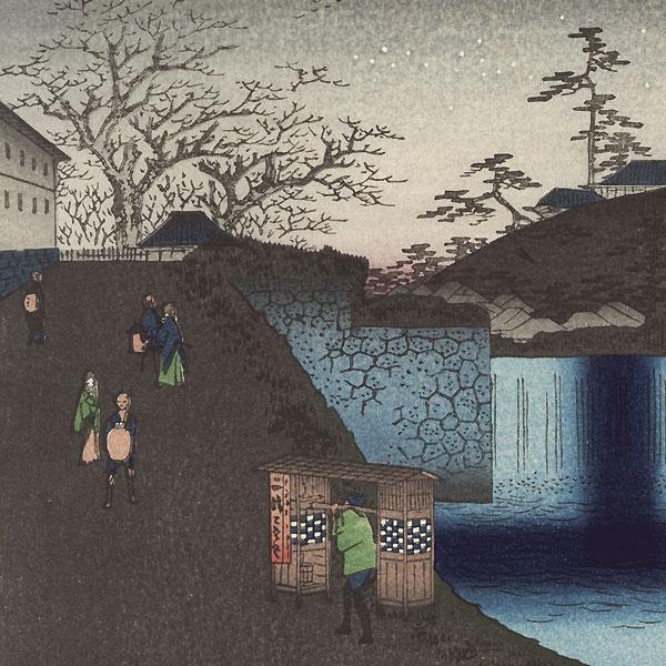 Aoi Slope, Outside Toranomon Gate by Hiroshige (1797 - 1858)