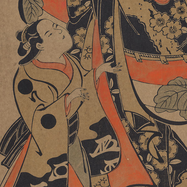 A Courtesan and Her Girl Attendant by Kiyonobu (1663 - 1729)