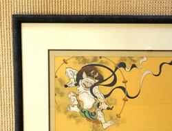 http://classic.fujiarts.com/auctionimages/uploads/framing/demon.jpg